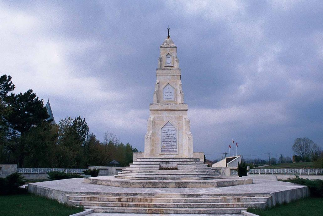Edirne Balkan Martyrdom