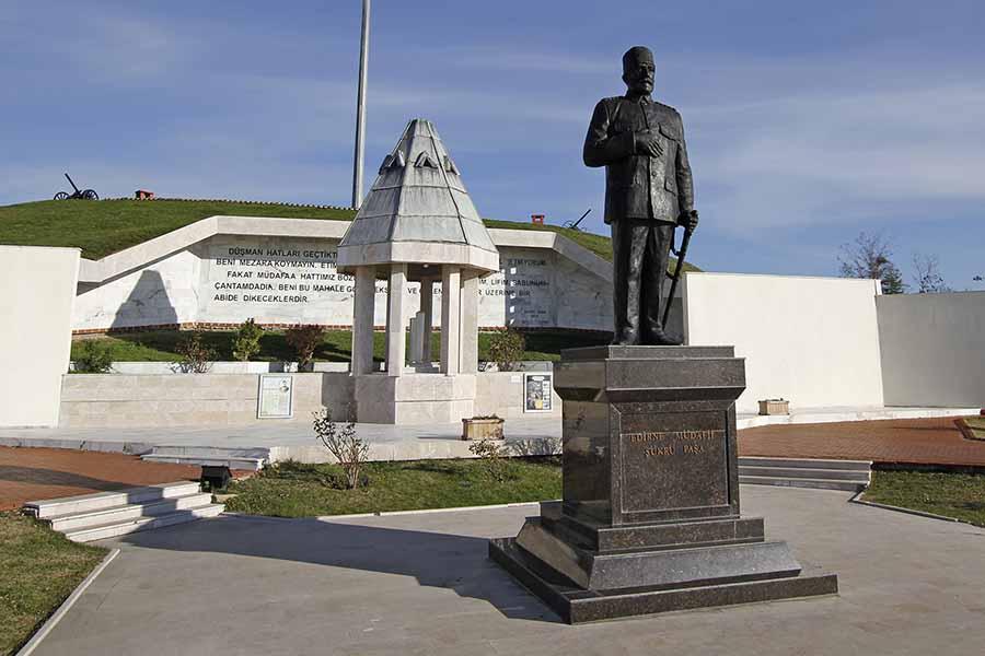 Edirne Şükrü Pasha Memorial and Balkan War Museum